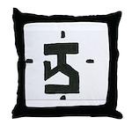 The Running Man Throw Pillow