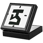 The Running Man Keepsake Box