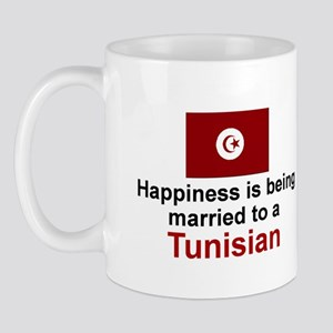 Happily Married Tunisian Mug