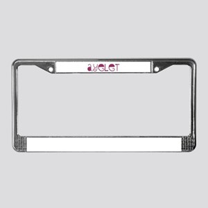Ayelet License Plate Frame