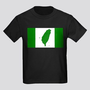 Taiwan Independence Movement Flag - ?????? T-Shirt