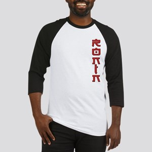 Ronin Text Design Red Baseball Jersey