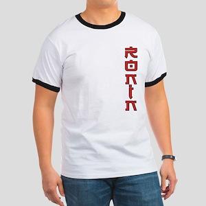Ronin Text Design Red Ringer T