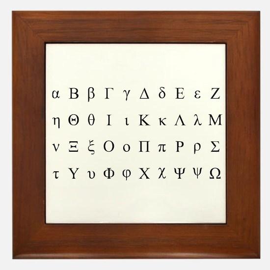 Greek Framed Tile
