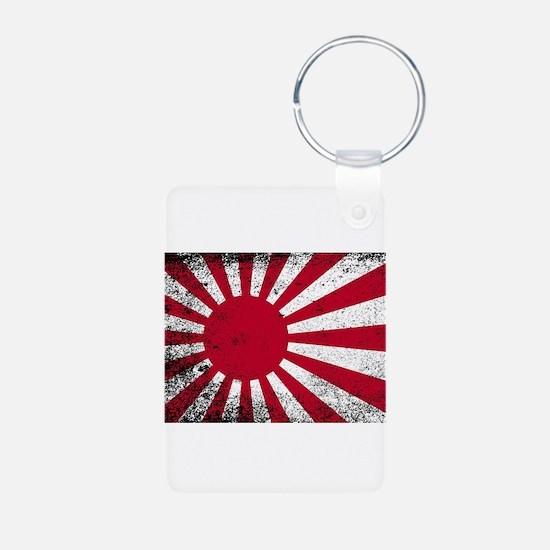 Japanese Flag Keychains