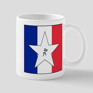 Team Boxing Americana Mug