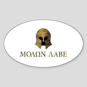 Molon Labe, Come and Take Them (camo version) Stic