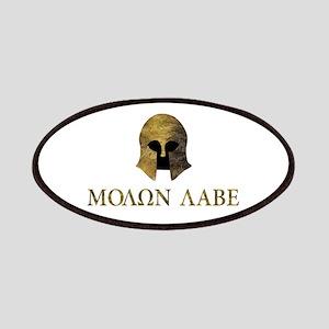 Molon Labe, Come and Take Them (camo version) Patc