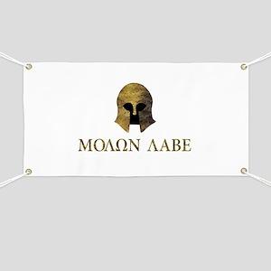 Molon Labe, Come and Take Them (camo version) Bann