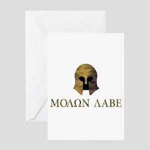 Molon Labe, Come and Take Them (camo version) Gree