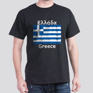 Greece - Flag T-Shirt
