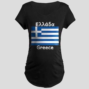 Greece - Flag Maternity T-Shirt