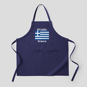 Greece - Flag Apron (dark)