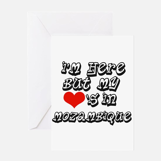 Heart in Mozambique Greeting Card
