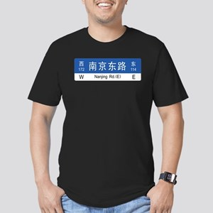 Nanjing Rd., Shanghai Men's Fitted T-Shirt (dark)