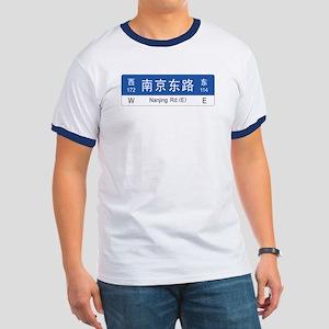 Nanjing Rd., Shanghai Ringer T