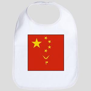 Team Gymnastics China Bib