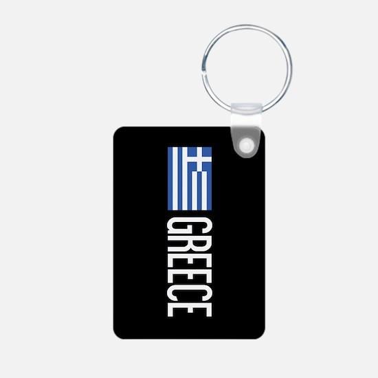Greece: Greek Flag & Greec Keychains