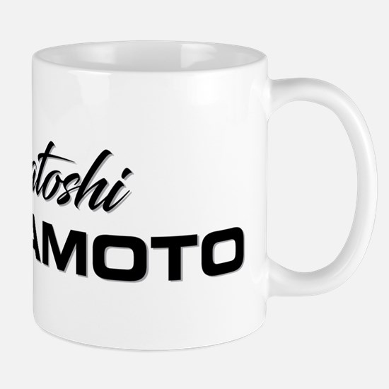 Satoshi NAKAMOTO Mugs