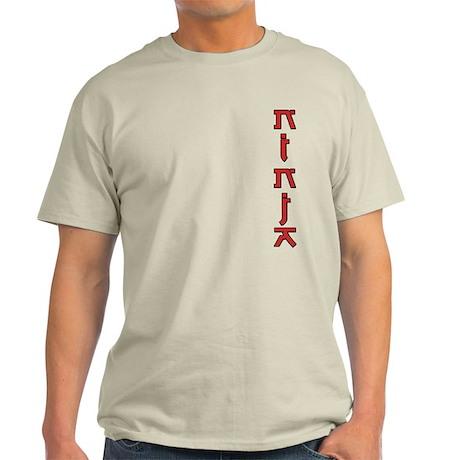 Ninja Text Design Light T-Shirt