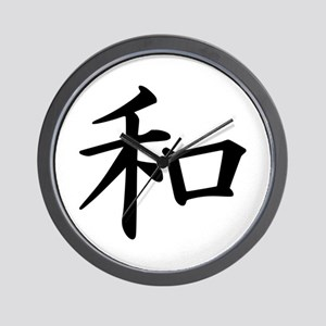 Peace Kanji Wall Clock