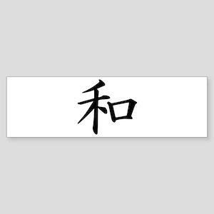 Peace Kanji Bumper Sticker