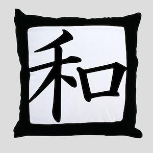 Peace Kanji Throw Pillow