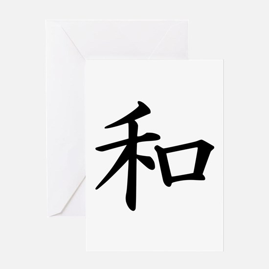 Peace Kanji Greeting Card