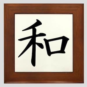 Peace Kanji Framed Tile