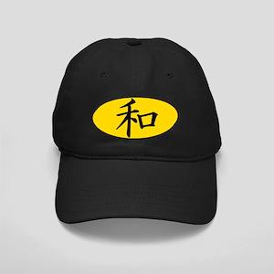Peace Kanji Black Cap