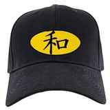 Asian Baseball Cap with Patch