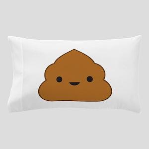 Kawaii Poop Pillow Case