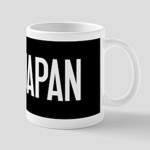 Japan: Japanese Flag & Japan Mug