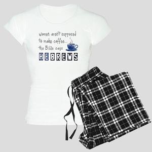 The Bible Says Hebrews Pajamas