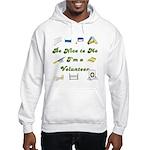 Agility Volunteer Hooded Sweatshirt
