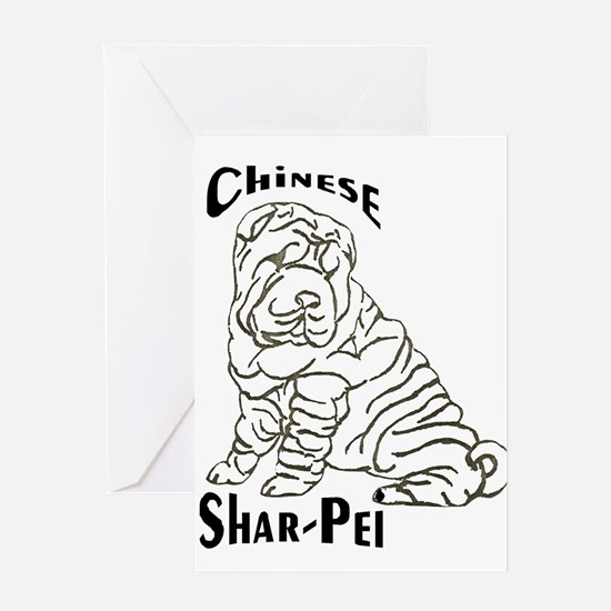 BWChineseSharPei Greeting Card
