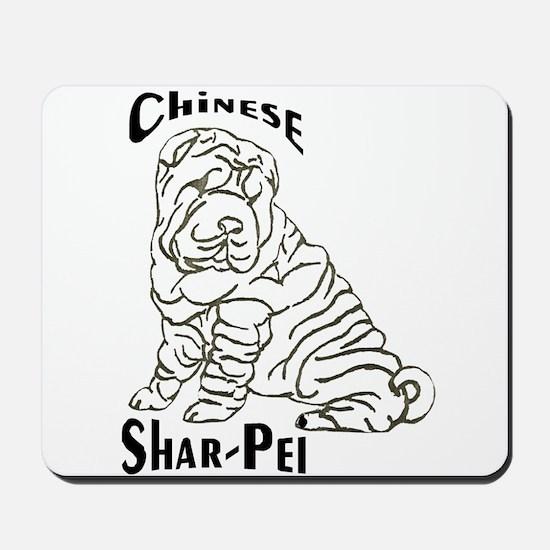 BWChineseSharPei Mousepad