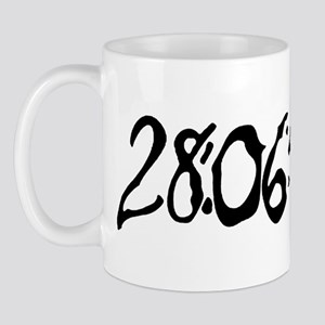 End Of World Mug