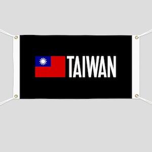 Taiwan: Taiwanese Flag & Taiwan Banner