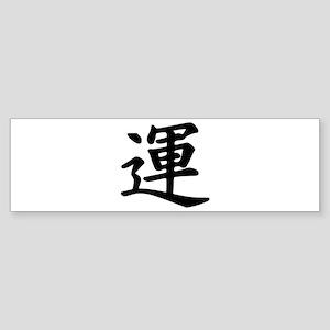 Luck Kanji Bumper Sticker