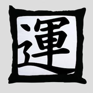 Luck Kanji Throw Pillow