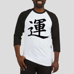 Luck Kanji Baseball Jersey