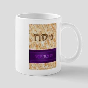 Happy Pessah Mugs