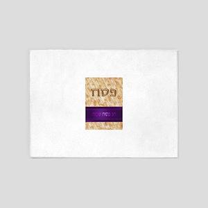 Happy Pessah 5'x7'Area Rug