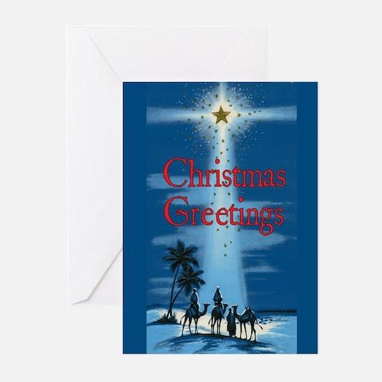 Star of Bethlehem Christmas Cards (Pkg of 10) Gree