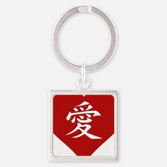 Unique Kanji Square Keychain