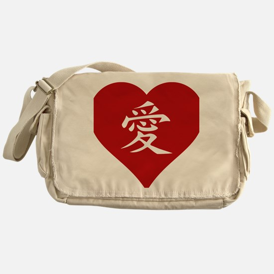 Funny Kanji Messenger Bag