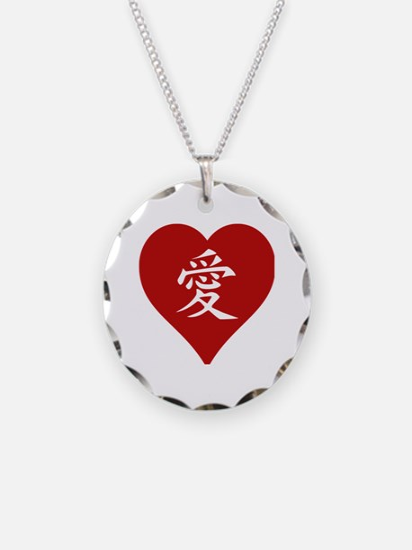 Cute Japanese symbols love faith Necklace