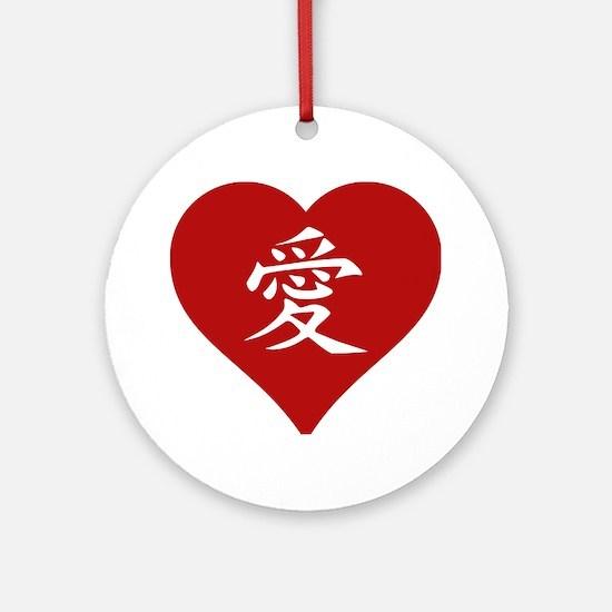 Unique Kanji Round Ornament