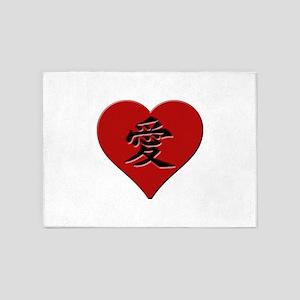LOVE - Japanese Kanji Script Symbol 5'x7'Area Rug